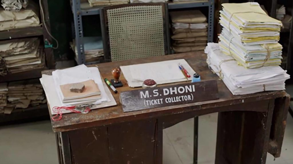 MS Dhoni: The story of an urban cricket legend