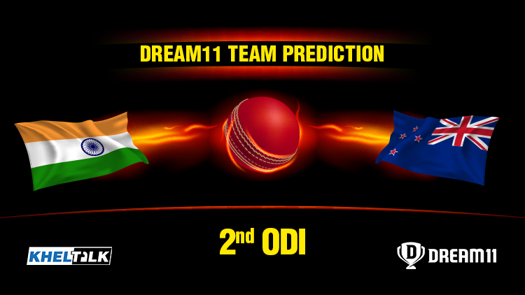 IND vs NZ 2nd ODI Dream11 Team prediction | Match prediction