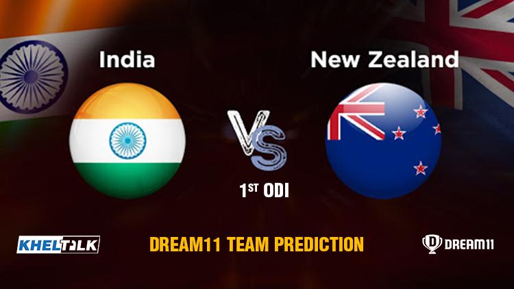 IND vs NZ 1st ODI – Dream11 Team prediction