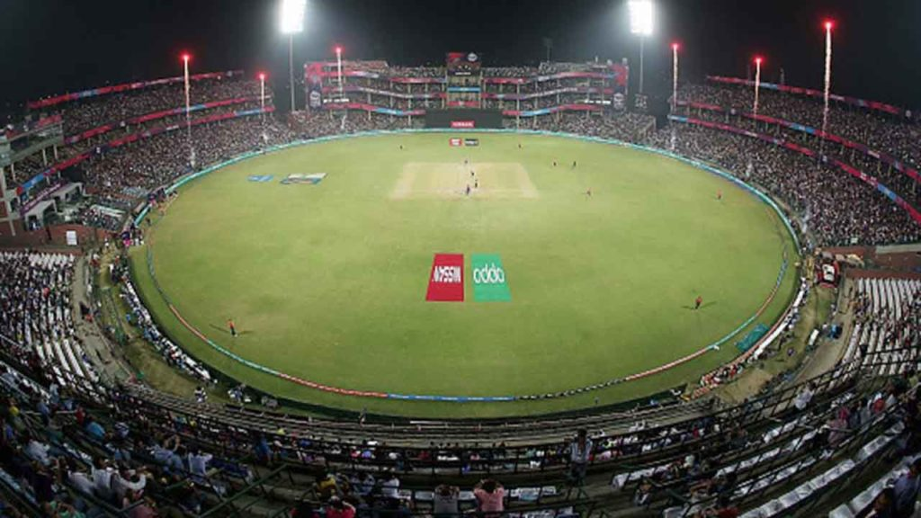 Delhi Capitals Home Ground