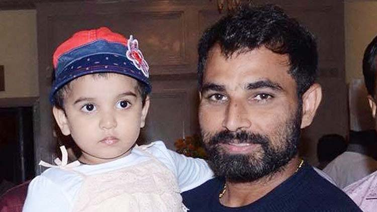 Mohammed Shami Daughter