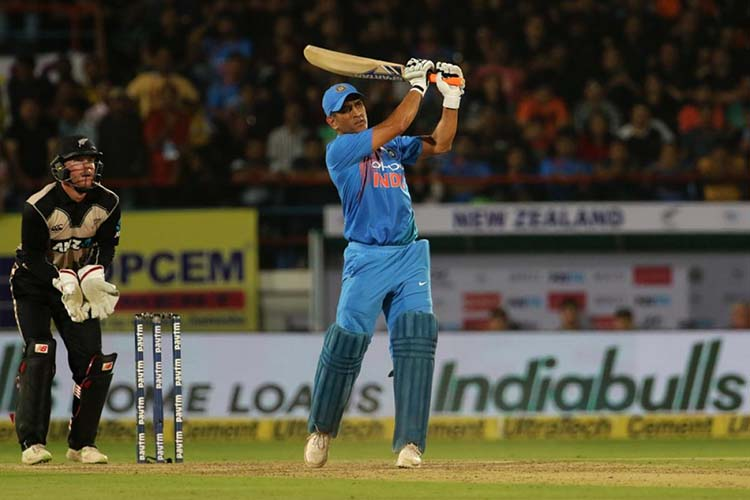 What exactly is the MS Dhoni Helicopter Shot in Cricket?