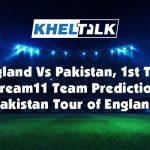 PAK vs ENG 1st T20I - Dream11 Team Prediction | Match Prediction | Pitch Report | Toss prediction – Pakistan Tour of England