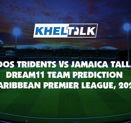 BAR vs JAM – Dream11 Team Prediction | Match Prediction | Pitch Report | Toss prediction – Caribbean Premier League 2020
