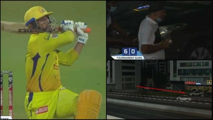MS Dhoni hits one out of the park