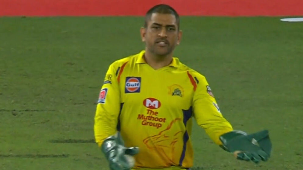 Watch: MS Dhoni Lost His Cool That Leads Umpire To Change His Decision Against SRH