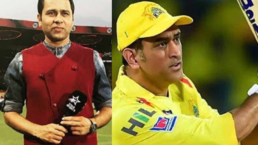 """CSK Should """"Release MS Dhoni"""" If There's A Mega IPL Auction In 2021: Aakash Chopra"""
