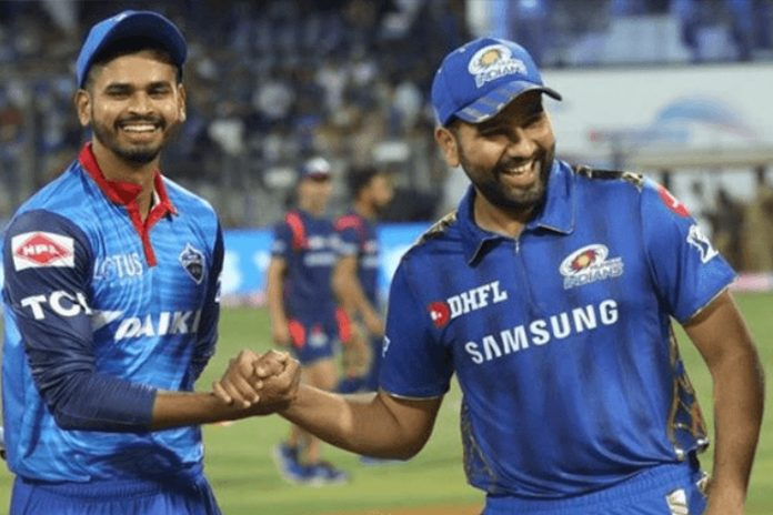 Rohit Sharma Looks Confident For IPL 2020 Final