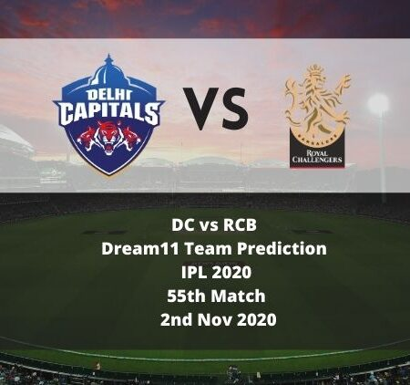 DC vs RCB Dream11 Team Prediction | IPL 2020 | 55th Match | 2nd Nov 2020