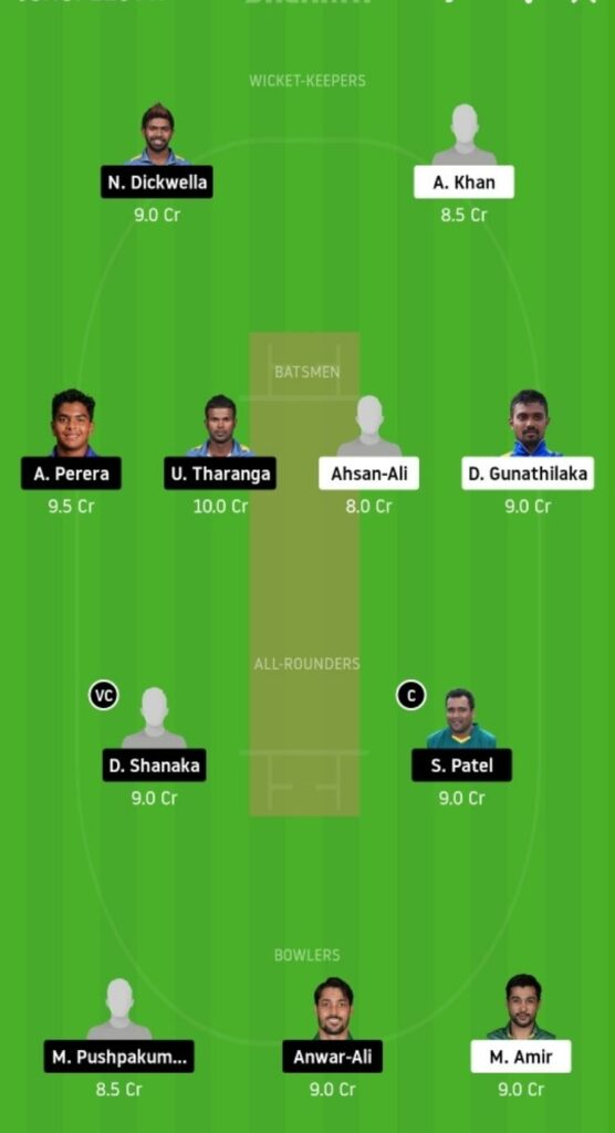 GG vs DV Dream11 Team Prediction | Match 17 | Lanka Premier League T20 | 09th Dec 2020 grand league