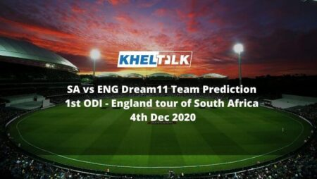 SA vs ENG Dream11 Team Prediction | 1st ODI | England tour of South Africa | 4th Dec 2020